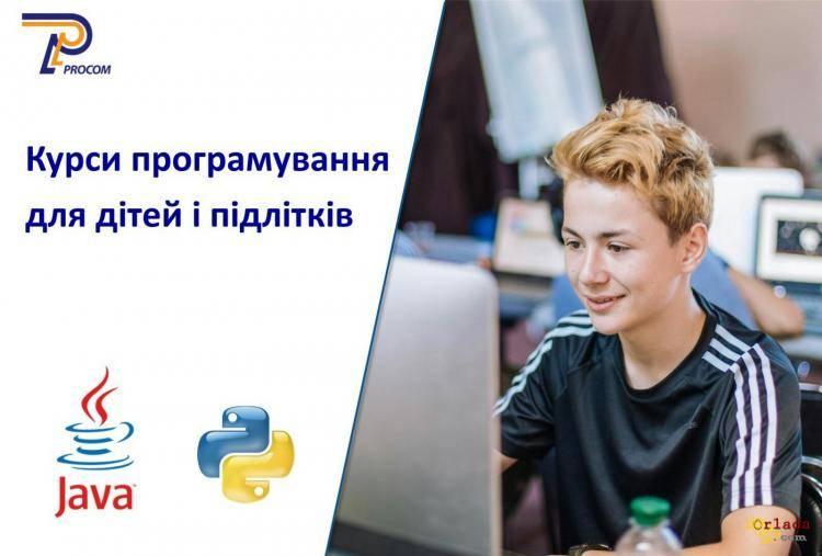 Курси програмування для дітей і підлітків. Знижка 25% на онлайн навчання - фото