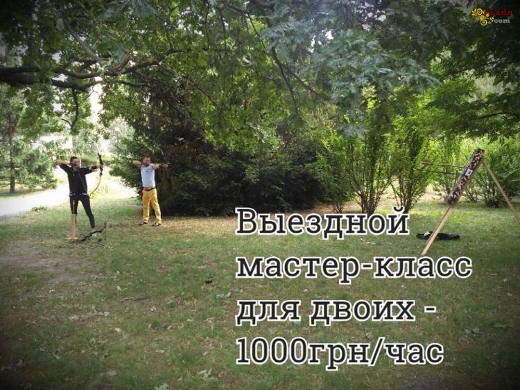"""Стрельба из лука в Киеве - Тир """"Лучник"""". Archery Kiev (Оболонь/Теремки) - фото"""