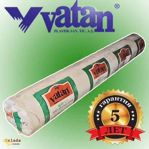 Плёнка для парников Vatan Plastik - фото