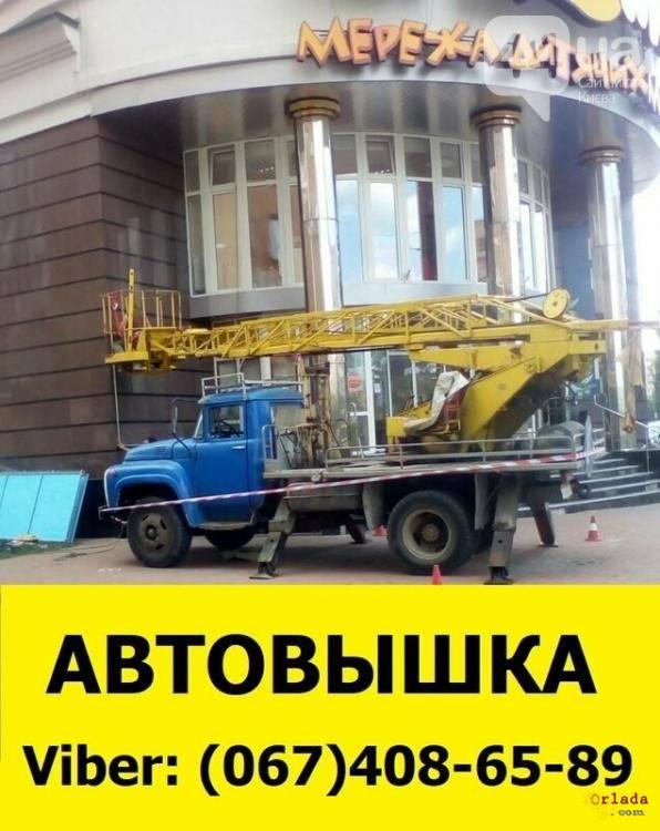 Аренда Автовышки высотой 17м. Киев - фото