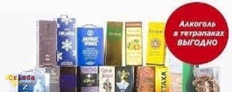 Алкоголь в Тетрапаках. Заходите в Магазин - фото