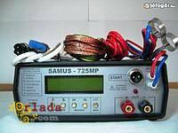 samus 725 mp   samus 1000 - фото