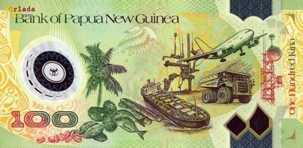 Обмен: колон Коста-Рика, хорватская куна, Доминиканский песо и другие валюты - фото