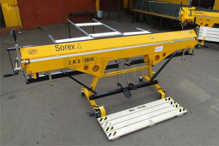 Листогиб Sorex ZGR-2660 - фото
