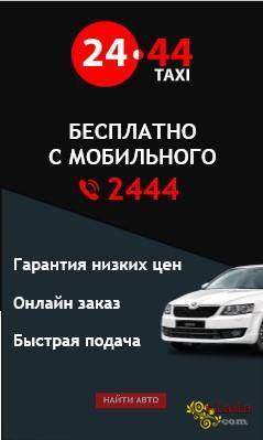 Работа в ТАКСИ - Одесса - фото