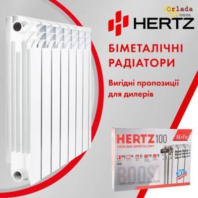 Поставщик радиаторов отопления и котлов отопления - ОПТ - фото