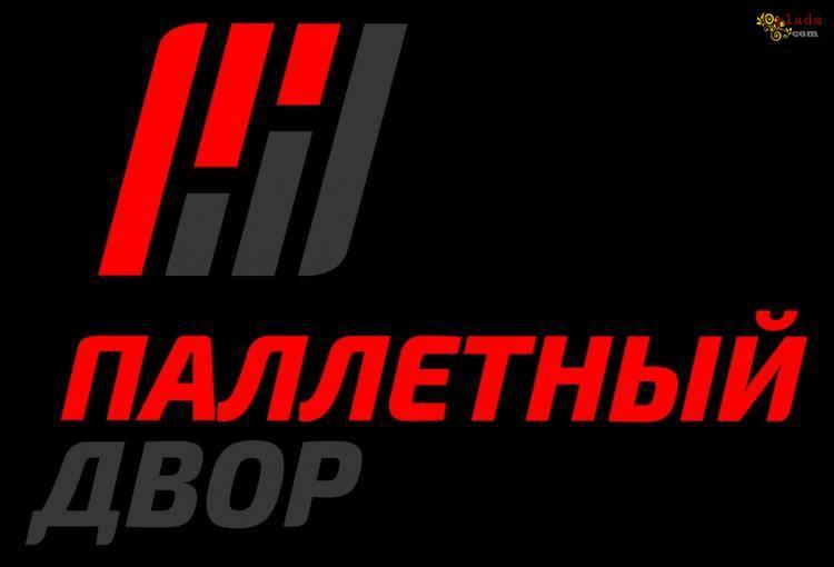Выкуп поддонов оперативно, дорого в Житомире. - фото