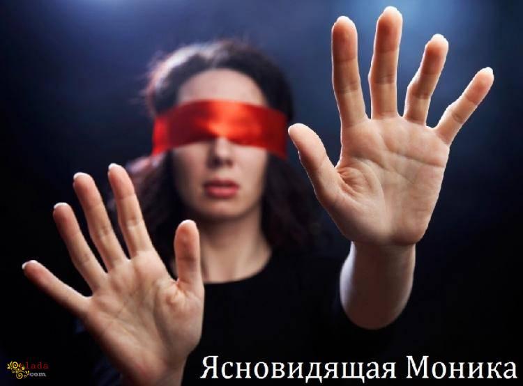 Предновогодние гадания. Изготовление амулетов. Заговоры на успех Киев - фото