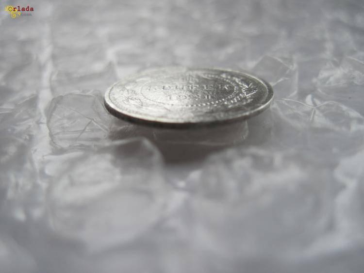 монета 15копек1921г. - фото