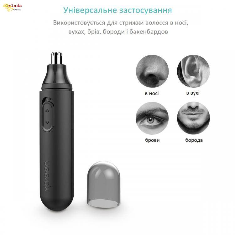 Триммер для носа и ушей XPREEN001 - фото