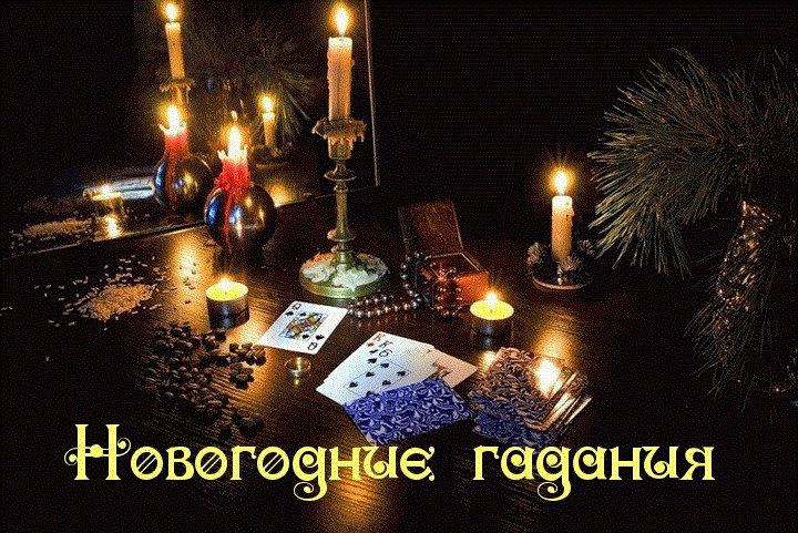 Помощь опытной гадалки в Виннице. Любовная магия. Расклад Таро «Узел отношений». - фото