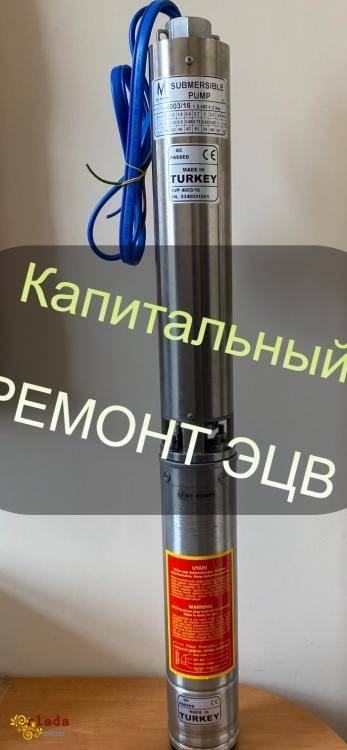 Ремонт ЕЦВ насосів ДНІПРО | Ремонт свердловинних насосів - фото