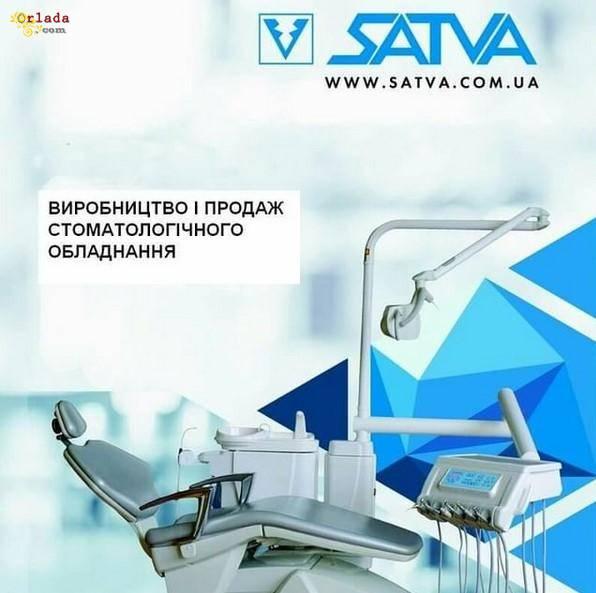 Оснащение стоматологических кабинетов - Satva - фото