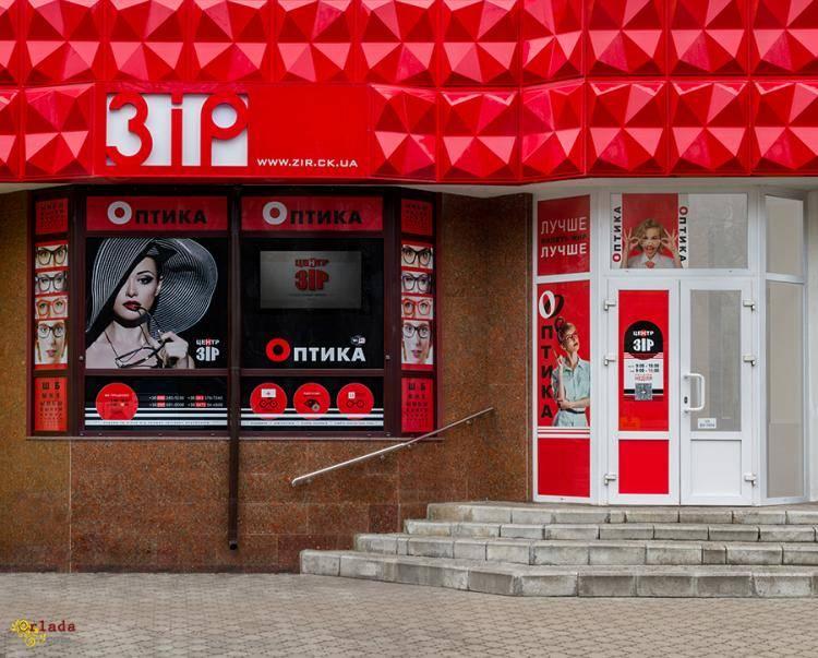 Интернет магазин контактных линз - фото