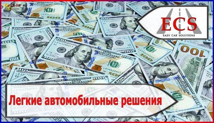 Аренда авто для ТАКСИ на долгий срок с правом выкупа - Киев, Чернигов, вся Украина - фото