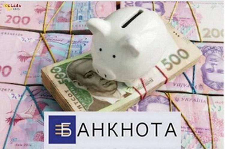 Кредит наличными под залог недвижимости Харьков. - фото
