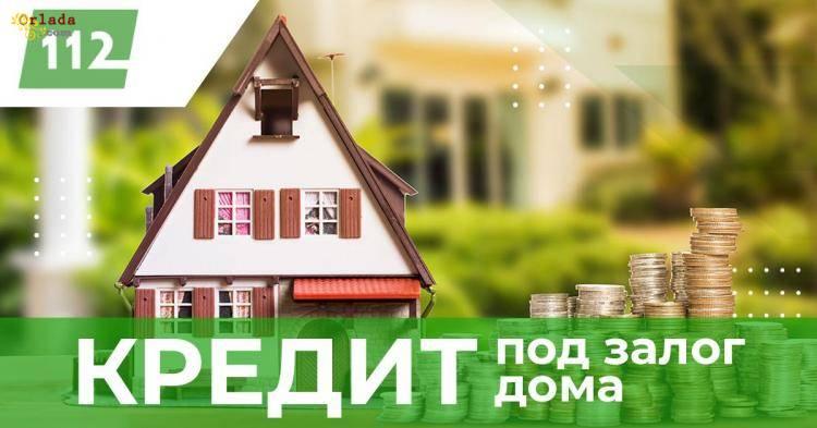 Кредит под залог квартиры без справки о доходах в Одессе. - фото