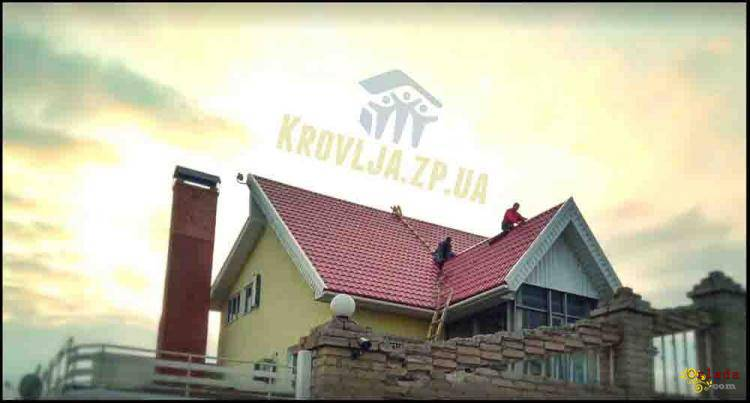 Кровля-Строй Запорожье – кровельные работы и материалы, лучшие цены в Украине - фото
