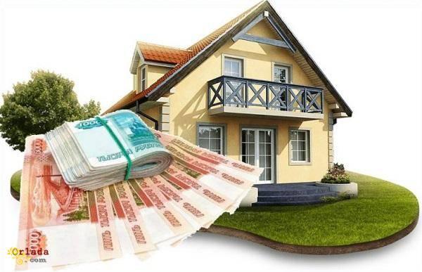 Где можно выгодно взять кредит под залог дома? - фото