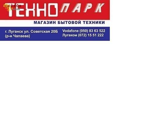Интернет магазин Бытовой Техники и Электроники - фото
