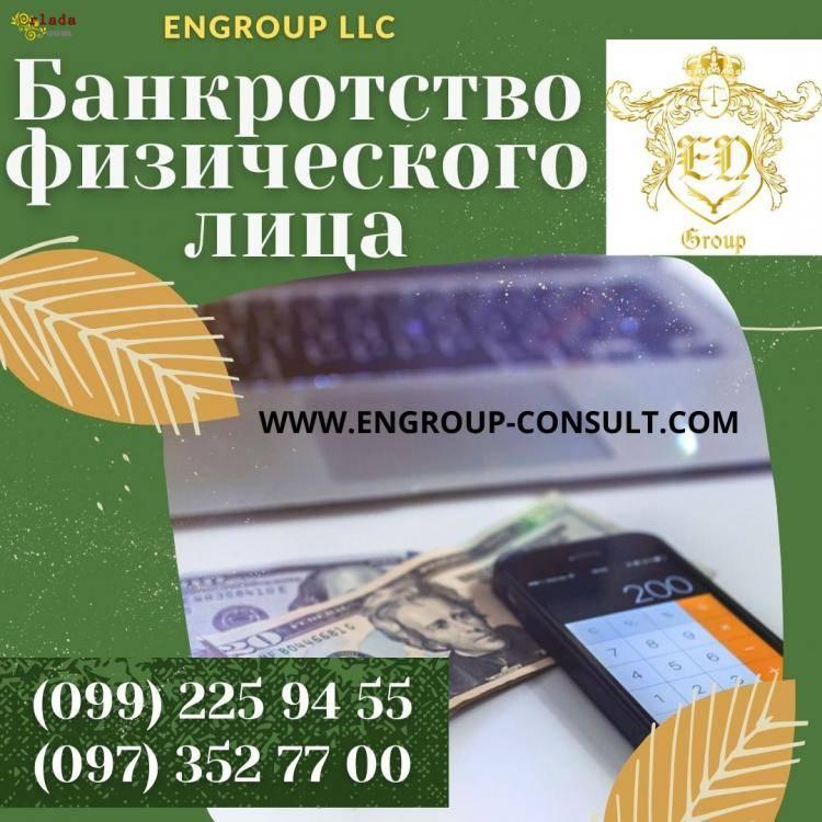 Выгодная процедура погашения долгов и кредитов - фото