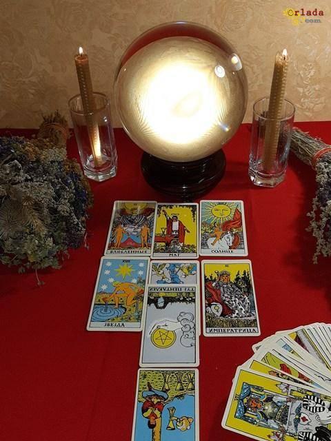 Гадание, привороты , магичeские услуги, cнятие  негатива. - фото