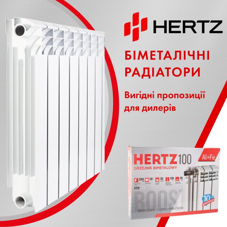 Поставщик радиаторов и котлов отопления - ОПТ - фото