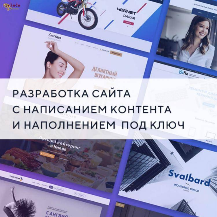 Создание, разработка сайтов. Киев - фото