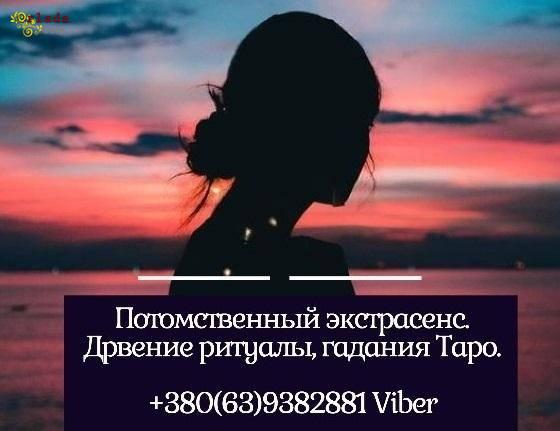 Услуги опытной ясновидящей Харьков. - фото