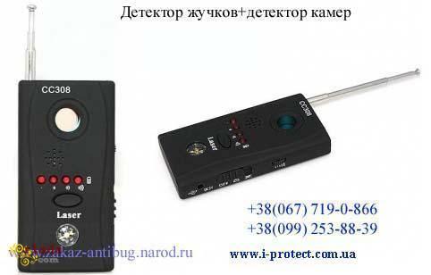 Устройство для поиска жучков и скрытых камер ВН-05 - фото