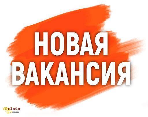 Вакансия. Для жителей Донбасса - фото