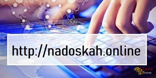 Подача объявлений Львов || сервис Nadoskah.Online - фото