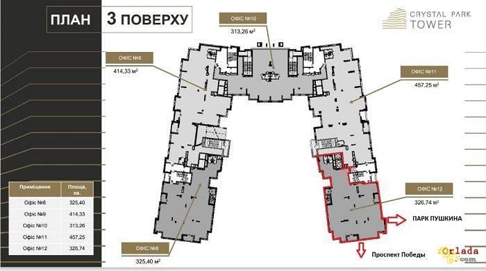 Аренда нежилой недвижимости Киев.Аренда офисного помещения - фото