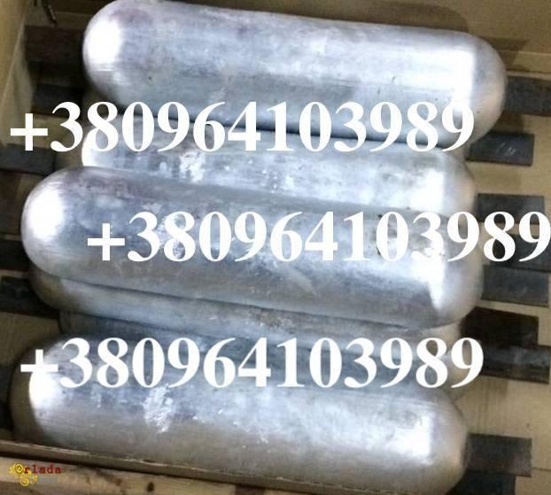 Протектор цинковый, протектор алюминиевый  П-КОЦ-10, П-КОЦ 16, П-КОЦ-5, П-КОА-10, П-КОА-5 - фото