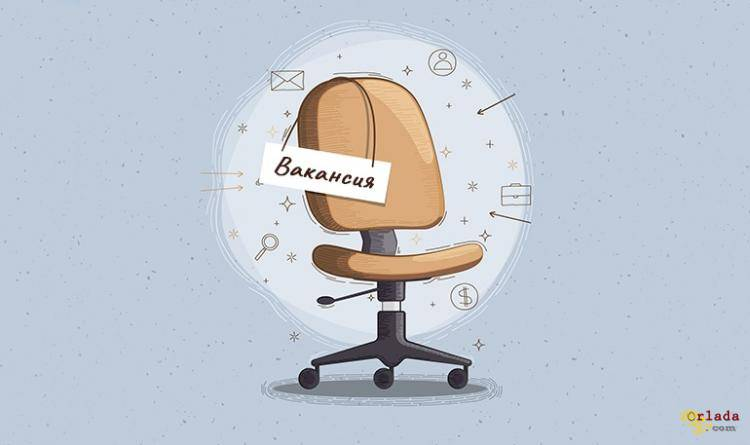 Работа.Вакансии для жителей Донбасса - фото