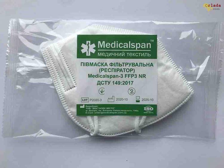 Респиратор Medicalspan FFP3 (KN95) пять слоев - фото