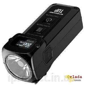 Компактный фонарь на светодиодах, качественный фонарик на ключи - фото
