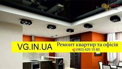 Ремонт квартир и офисов, плитка, штукатурка, фундамент, крыша, обои, ламинат - фото