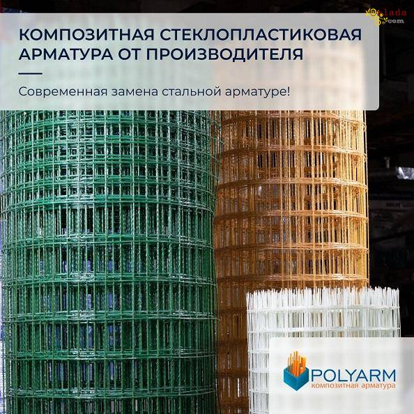 Композитная арматура и кладочная сетка от Polyarm - фото