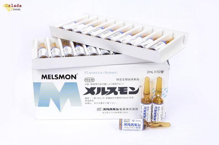Lаеnnес и Melsmon (Мелсмон) – плацентарные препараты Японского производства - фото