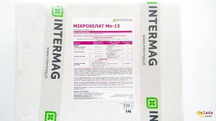 Мікрохелат Марганцю Mn-13  ||| Агро центр «B&S Product» - фото