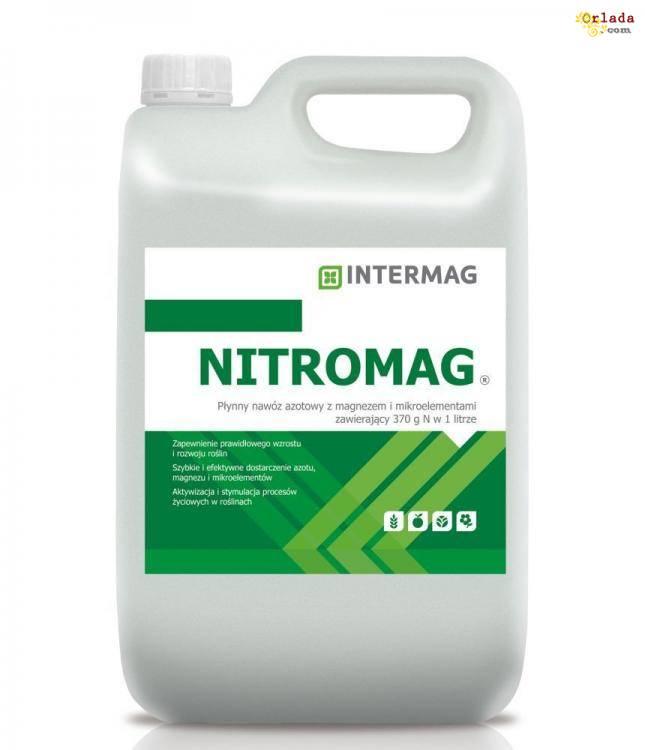 Інтермаг-Нітромаг  ||| Агро центр «B&S Product» - фото