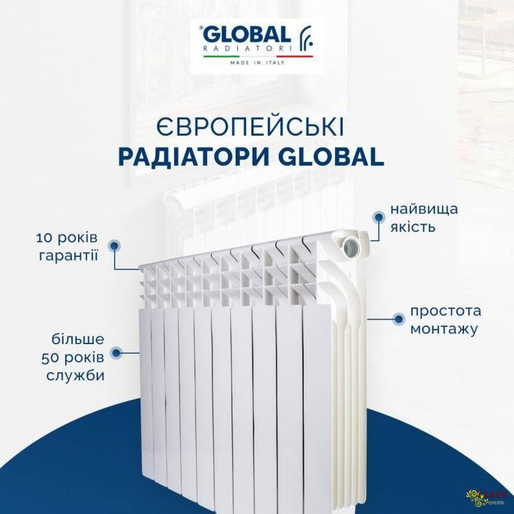 Продам котлы, радиаторы отопления по ценам поставщика. ОПТОМ - фото