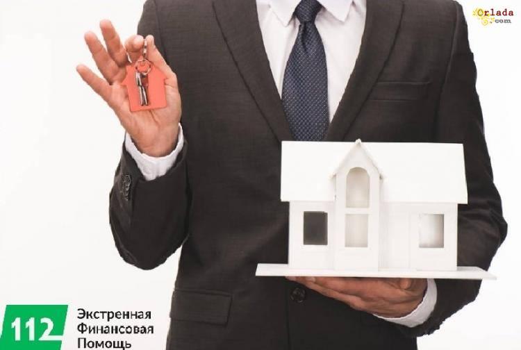Срочный выкуп квартиры в Киеве за 24 часа по выгодной цене. - фото