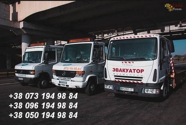 Услуги эвакуатора в Одессе. - фото