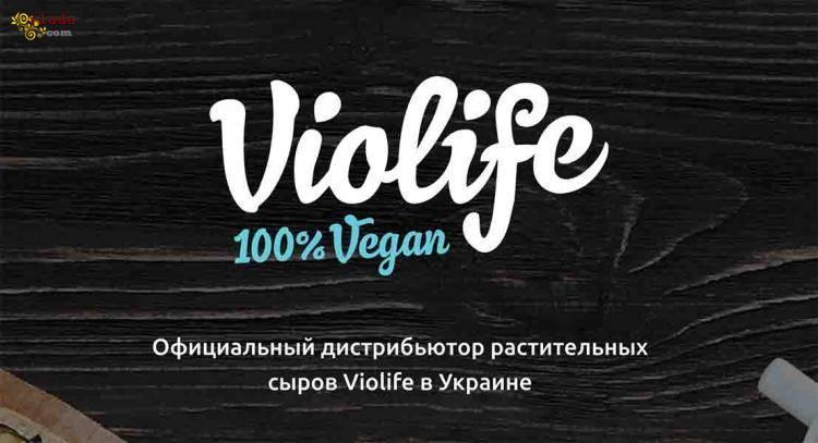 Веганские сыры Violife - фото
