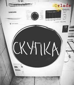 Скупка стиральных машин в Одессе. - фото