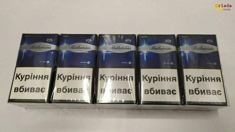 Продам Сигареты с Укр Акцизом Оптом дешего - фото