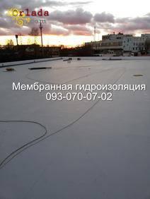Ремонт мембранної покрівлі - фото