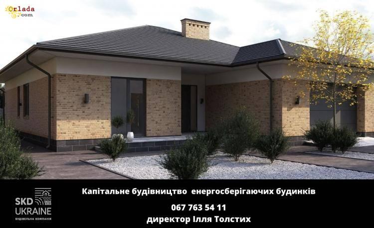 Построить энергосберегающий дом в Днепре. Капитальное строительство домов в Днепре. - фото
